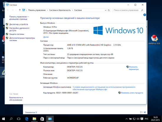 activated windows 10