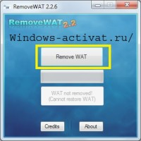 Активация Windows 7 через активатор RemoveWAT