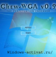 Активатор Chew-WGA для всех версий Windows 7