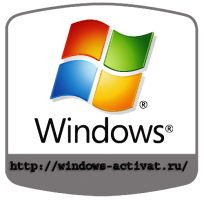 активатор windows loader для windows 7