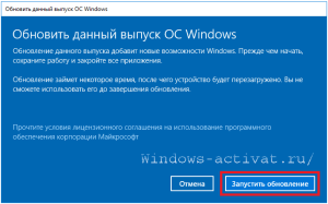 Смена Windows home на Windwos PRo с помощью ключа